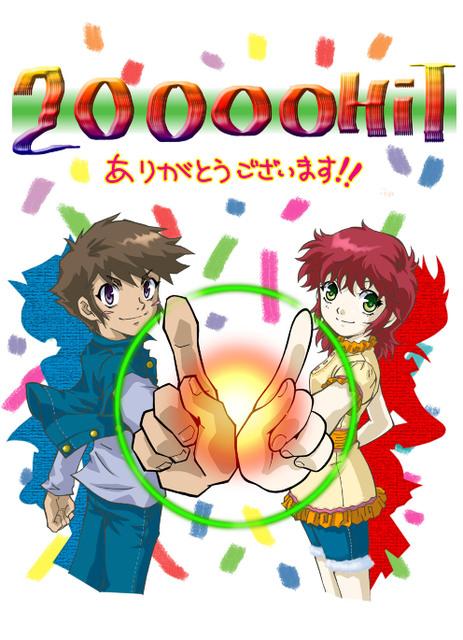 20000HIT'S記念