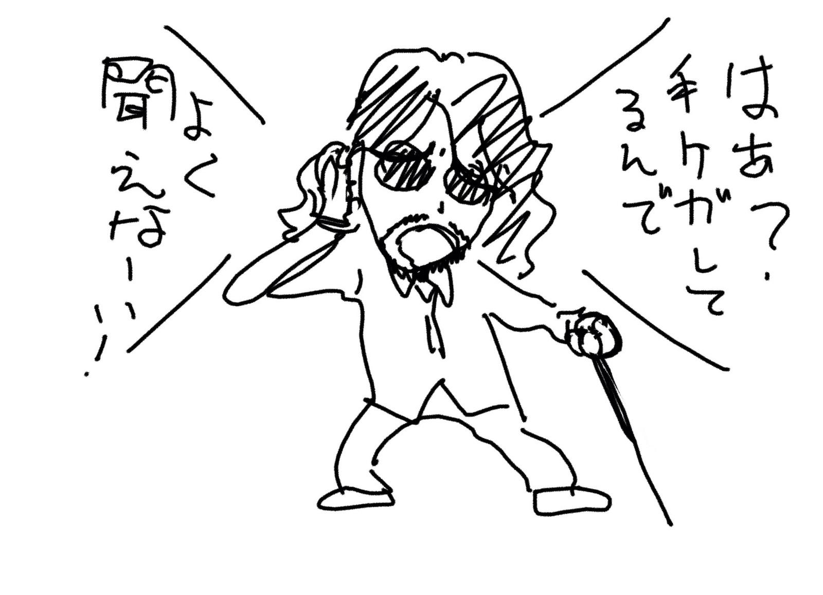 Samuragiuchi